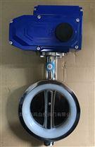 衛生級電動不鏽鋼對夾蝶閥SMD971F-16P