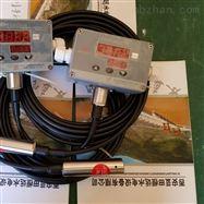 液位变送控制器MPM460