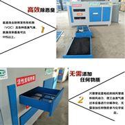 塑料注塑橡胶厂除烟除味光氧活性炭一体机