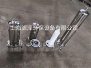 芯式过滤器-LZ-PPLX-050G-PP