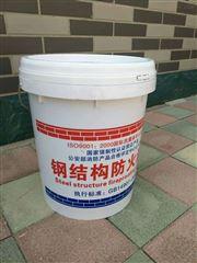 NBC钢结构防火涂料厚度涂刷标准