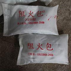 250型防火枕阻火包生產報價