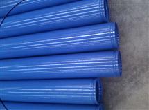 内外涂塑复合钢管价格
