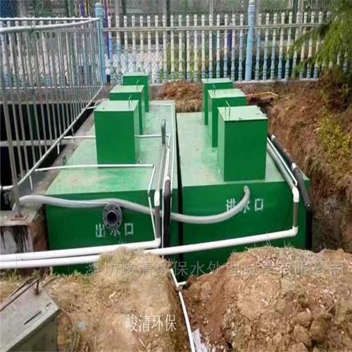 乡镇医院-地埋一体化污水处理设备