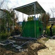 医院污水处理设备玉树供应商