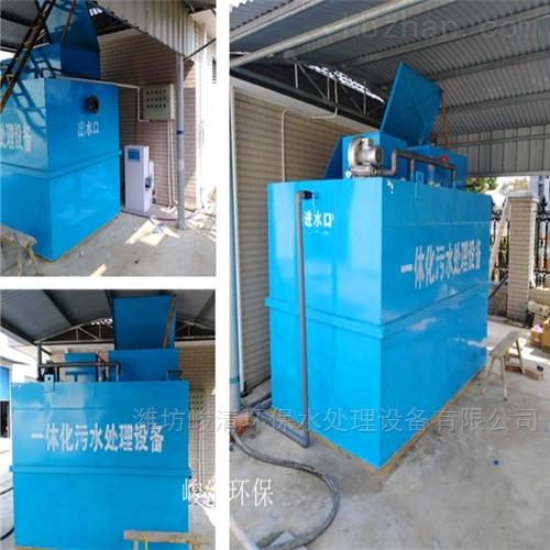 灌南地埋式污水一体化处理设备