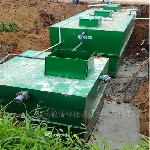 絮凝沉淀地埋式污水一体化处理设备