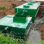 铁岭地埋式污水处理一体化设备JQ加工