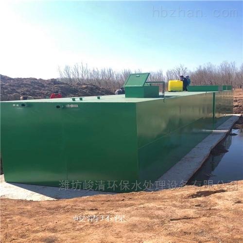 成套地埋式污水一体化处理设备