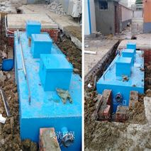 40噸/天地埋式一體化污水處理設備供應商
