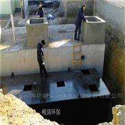 盘锦生活污水处理一体化设备厂家