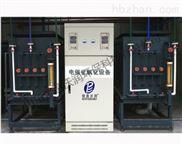 電催化氧化betway必威手機版官網處理廢水廠家