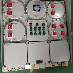 bxmd防爆配電裝置防爆電控箱