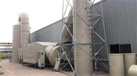 定制汽车烤漆房废气处理 环保设备厂家