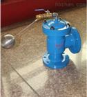 H142X液壓水位控制閥