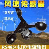 60度風向變送器風向風速傳感器