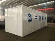 扬州组合气浮机、MBR一体化污水处理设备厂家