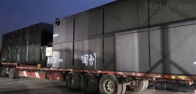 RCXD-2南宁医院一体化污水处理设备介绍