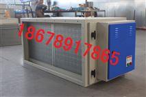 UV光解废气处理设备 提供废气治理工程方案