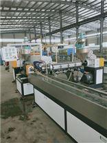 pvc管材机器