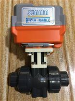 電動智能調節型塑料焊接球閥TQ961F