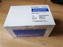 ADVANTEC东洋0.45um混合纤维素膜针头滤器