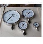YB-100无锡浦光不锈钢压力表厂家直销