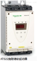 订购schneider安全隔离变压器ABL-6TS40U
