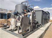 供应气浮过滤一体机钻井油田污水处理设备