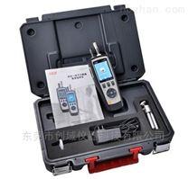 DT-9880四合一尘埃粒子计数器 PM2.5测试仪
