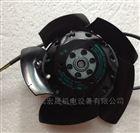 价西门子变频器专用冷却风扇A2D160-AB22-05