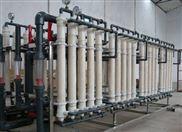 河北邯郸生活污水处理膜生物反应器厂家