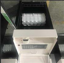 LB-8000D便攜式水質等比例采樣器