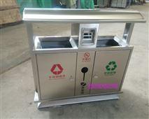 景区环卫垃圾箱   不锈钢果皮箱
