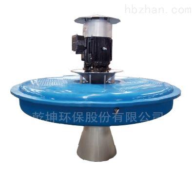 QK-SAR表面曝气机