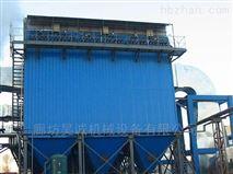 厂家专业制作静电除尘器 废气处理成套设备