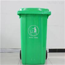 240L常规垃圾桶 环卫垃圾箱/赛普塑业