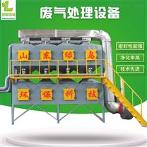 VOCs有机废气处理雷竞技官网app催化燃烧碳钢材质