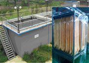 杭州一体化MBR膜生物反应器污水处理