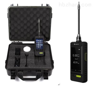 KY81-C2H4彩屏泵吸式乙烯检测仪