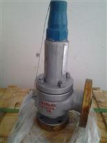 A42Y彈簧全啟封閉式高壓安全閥廠家