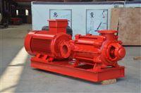 卧式多级消防泵组