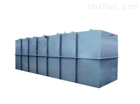 不锈钢耐腐蚀地埋式污水处理设备