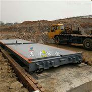 天津200吨地磅价格,180吨汽车衡维修