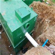 小型廢水處理betway必威手機版官網