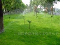 自动喷灌系统
