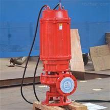 XBD-Q消防水泵