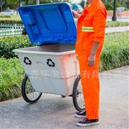 垃圾收集转运车塑料保洁车小区物业环卫