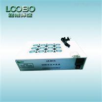 國標COD恒溫加熱器(COD消解儀)LB-901A
