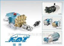 美国猫牌CAT3531HS不锈钢高压柱塞泵